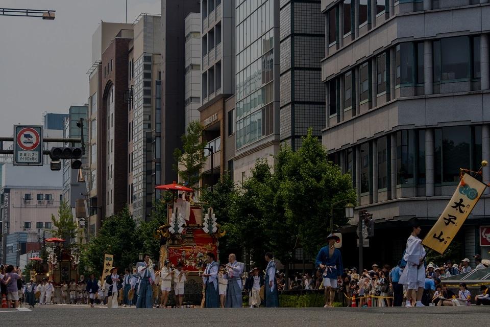 祇園祭前祭~山鉾巡行(長刀鉾~芦刈山まで)_e0363038_19532904.jpg