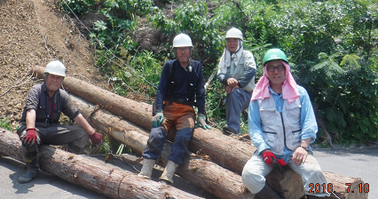メルマガ:薪林業 (774号)_a0051539_17200924.png