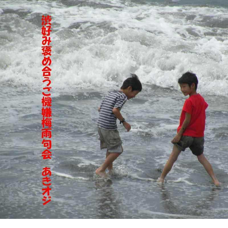 f0117041_16104661.jpg