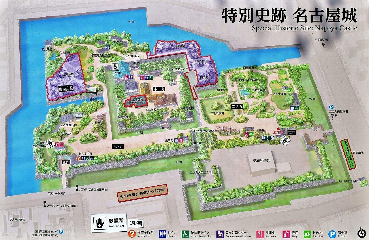 名城公園 名古屋城_c0112559_08194071.jpg