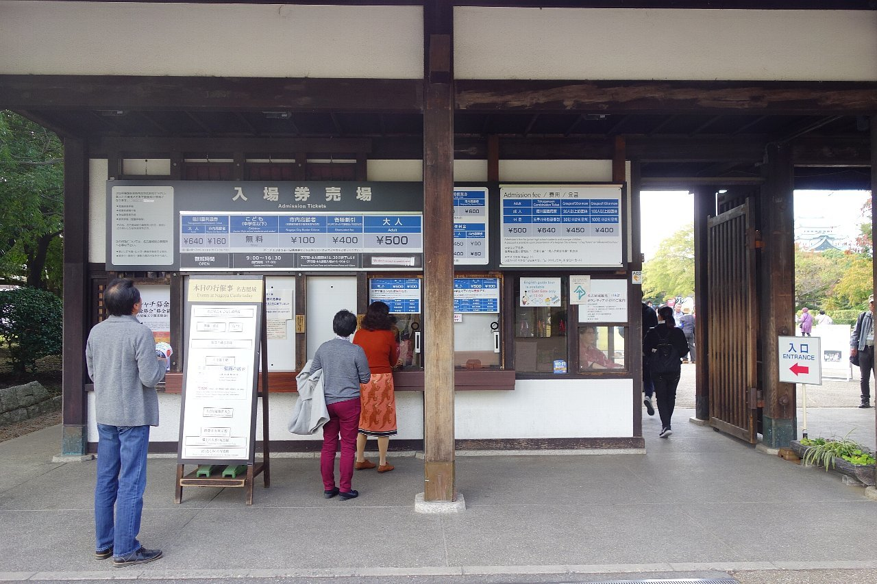 名城公園 名古屋城_c0112559_08200457.jpg