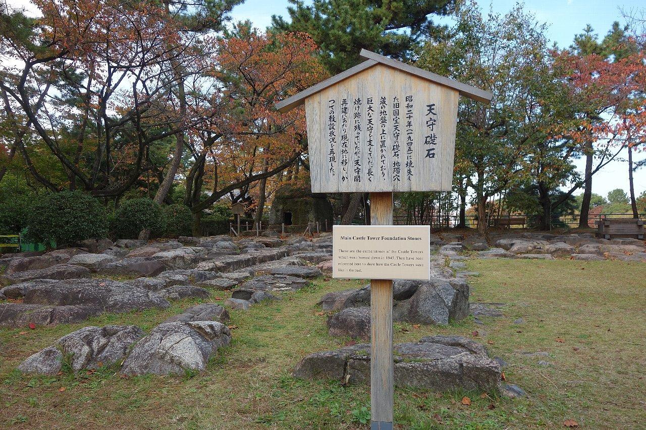 名城公園 名古屋城_c0112559_08302565.jpg