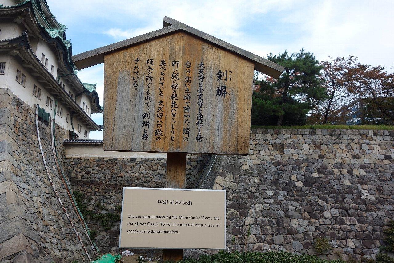 名城公園 名古屋城_c0112559_08444325.jpg