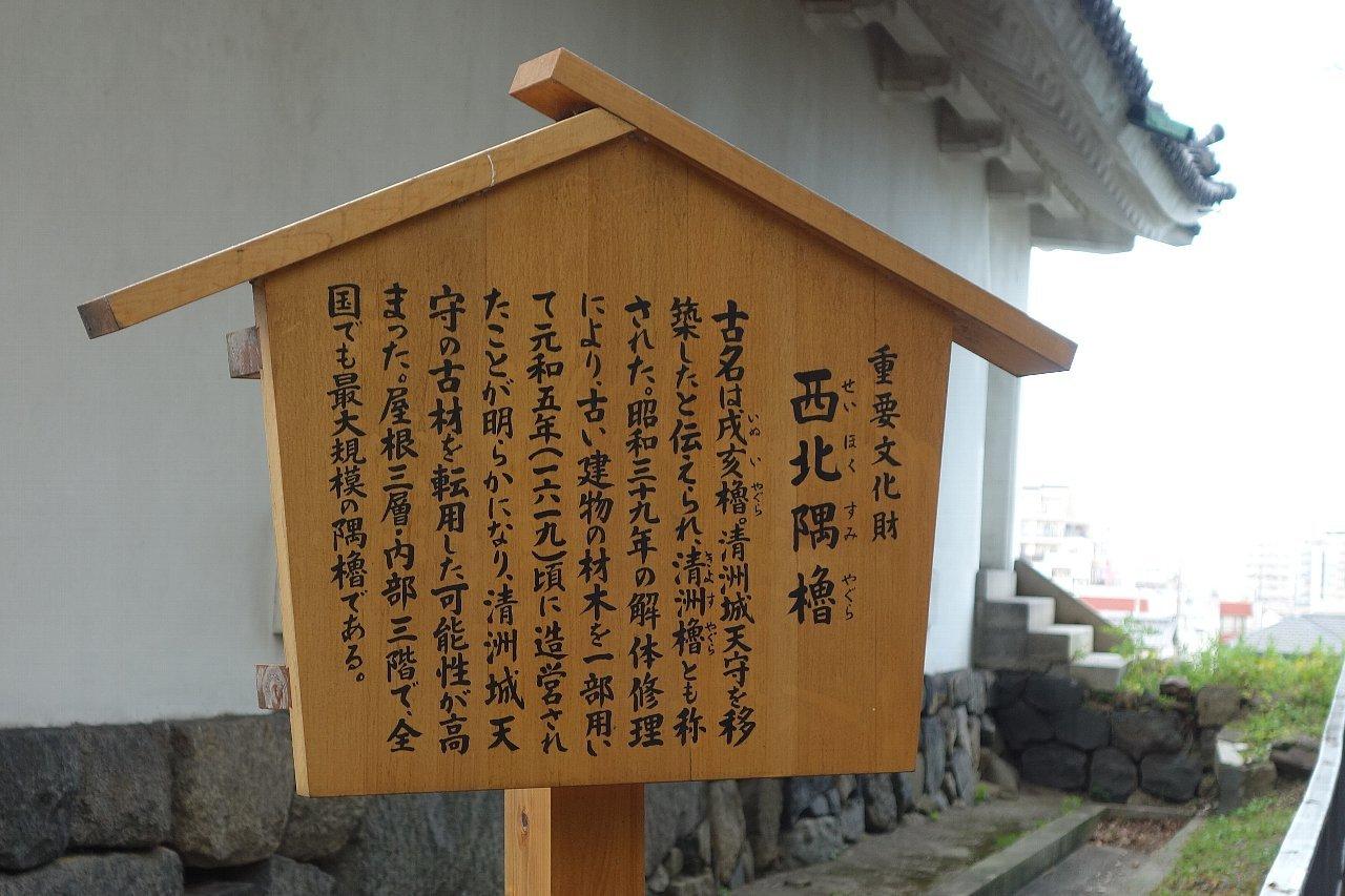 名城公園 名古屋城_c0112559_08520940.jpg