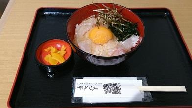 豪華なTKG(玉子かけご飯) 『ほづみ亭』鯛めし丼_c0364960_18164531.jpg