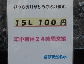 f0373560_22032490.jpg