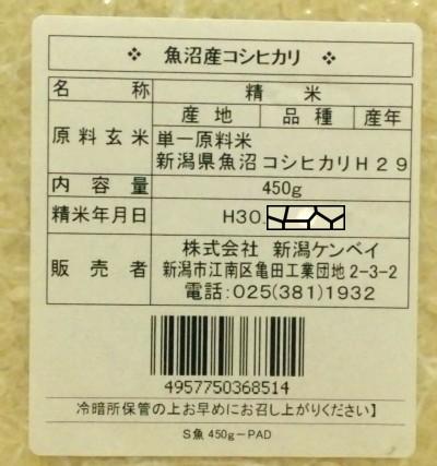 f0043161_03043779.jpg