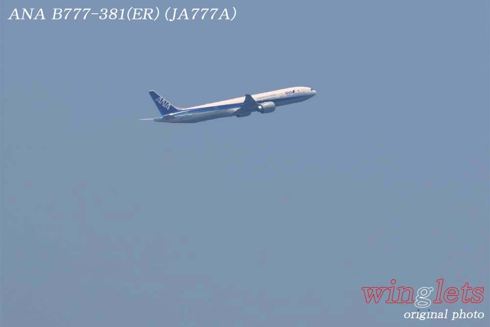'18年 京浜島・つばさ公園レポート ・・・ ANA/JA777A_f0352866_2272320.jpg
