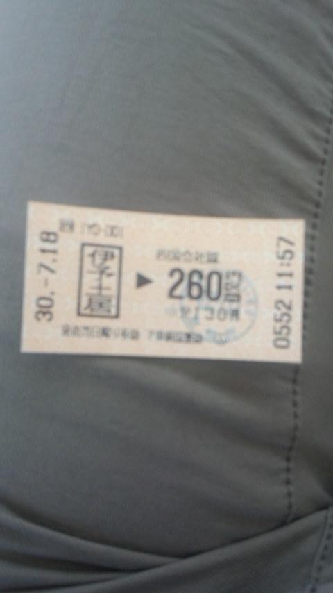 いざり松から三角寺_b0018469_19312378.jpg