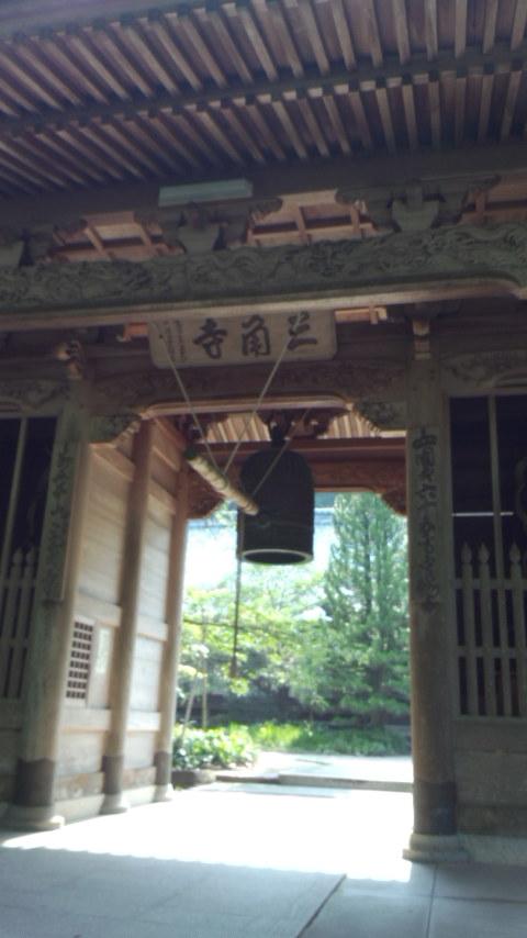 いざり松から三角寺_b0018469_19312396.jpg