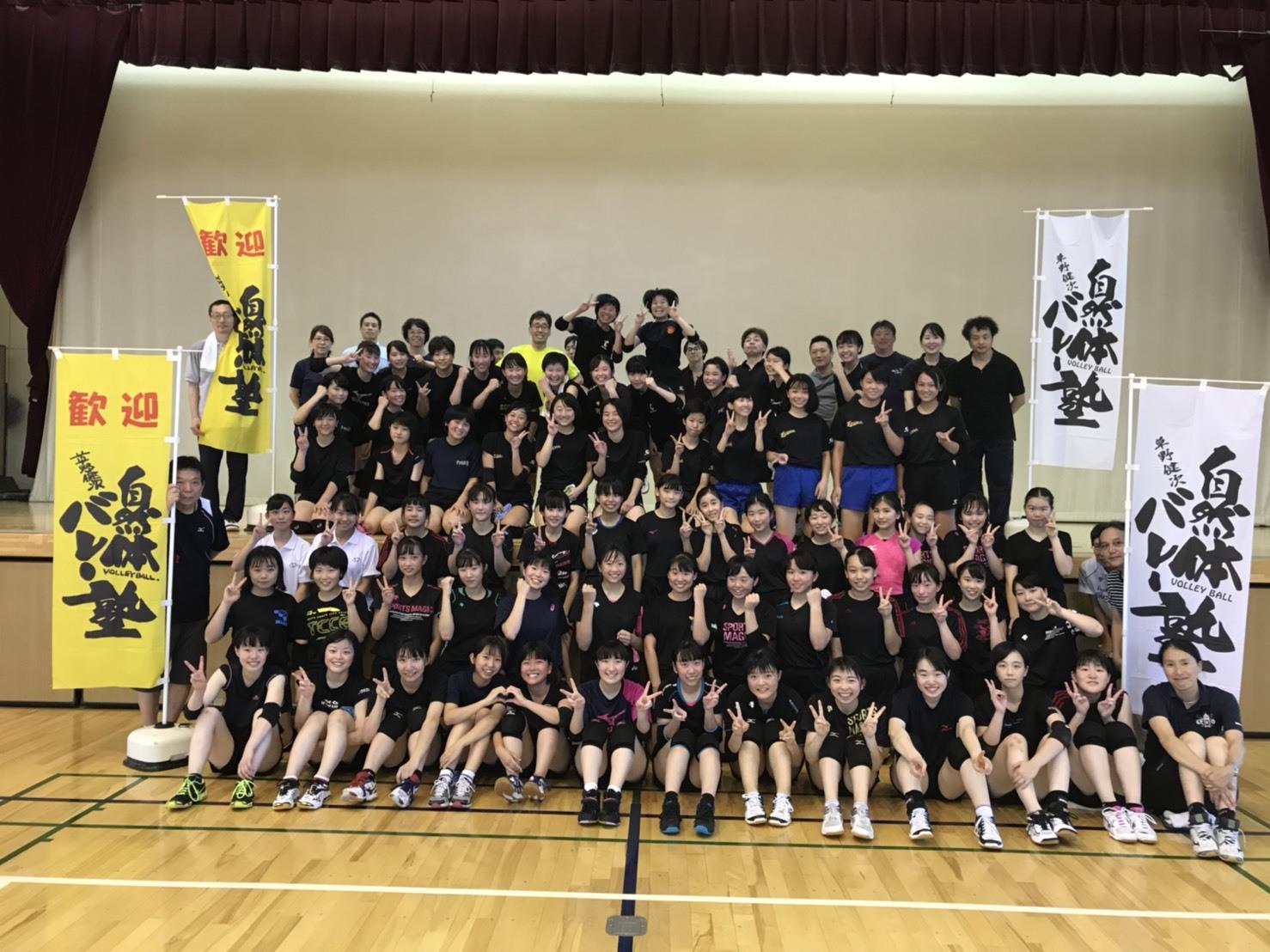 第2892話・・・バレー熟 in東京_c0000970_11061470.jpg