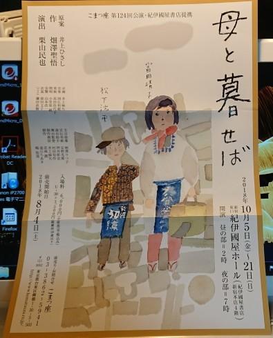 b0091075_20121212.jpg