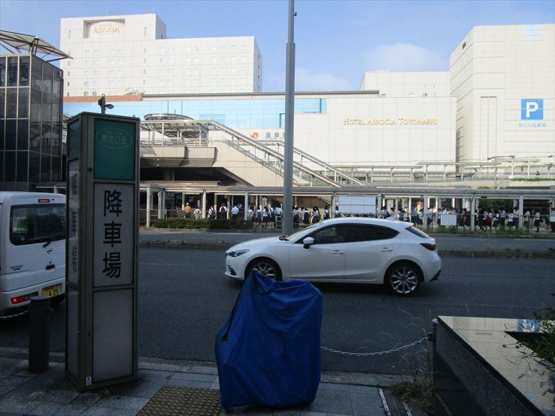 88日目【豊橋−徳島】新幹線でとりあえず撤収_e0201281_20440401.jpg