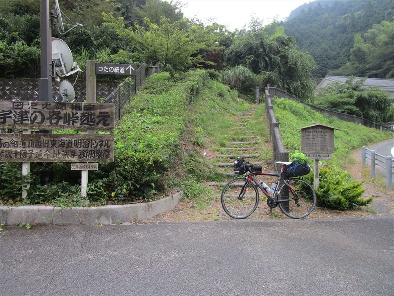 87日目【静岡−豊橋】ちょっと帰郷します_e0201281_20454672.jpg