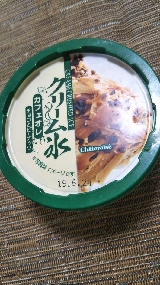 シャトレーゼ クリーム氷カフェオレ チョコとピーナッツ_f0076001_2328258.jpg