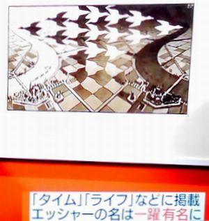 ぶらぶら美術館博物館#276 @上野の森美術館_b0044404_00002788.jpg