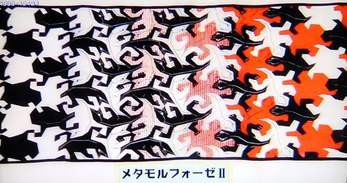 ぶらぶら美術館博物館#276 @上野の森美術館_b0044404_00024550.jpg