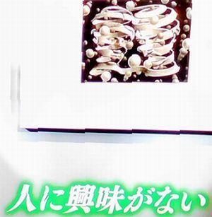 ぶらぶら美術館博物館#276 @上野の森美術館_b0044404_02373461.jpg