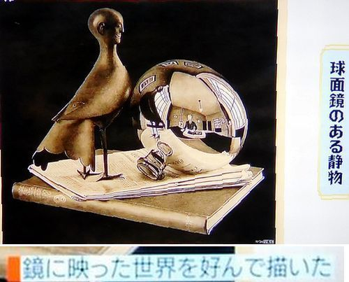 ぶらぶら美術館博物館#276 @上野の森美術館_b0044404_02464726.jpg