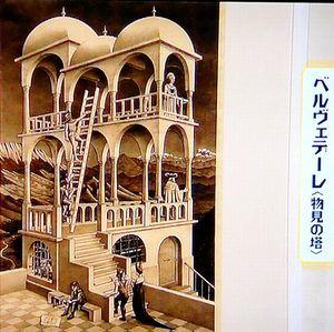 ぶらぶら美術館博物館#276 @上野の森美術館_b0044404_02544309.jpg