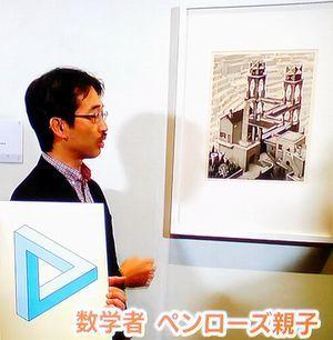 ぶらぶら美術館博物館#276 @上野の森美術館_b0044404_03011866.jpg