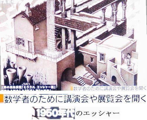 ぶらぶら美術館博物館#276 @上野の森美術館_b0044404_03034747.jpg