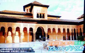 ぶらぶら美術館博物館#276 @上野の森美術館_b0044404_19510062.jpg