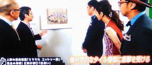 ぶらぶら美術館博物館#276 @上野の森美術館_b0044404_19515510.jpg