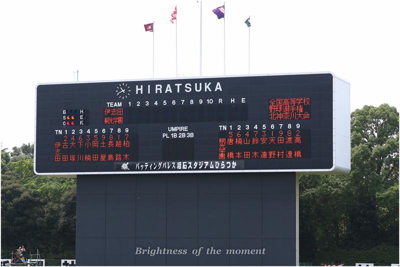 桐光学園VS伊志田高校_e0200922_21363430.jpg