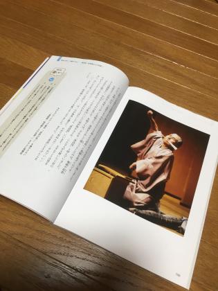 米朝師匠が教科書に_f0076322_12300171.jpg