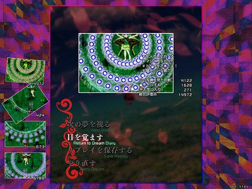 東方Project第16.5弾です_e0088742_15434806.jpg