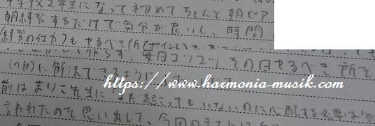 ピアノ教室☆勉強会終了☆ 一年の変化を・・_d0165645_16362803.jpg