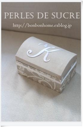 自宅レッスン 引き出し付き円筒形の箱 リボンボックス ボワットアコーディオン ボンベイの箱  眼鏡スタンド スリムマガジンラック_f0199750_17544580.jpg