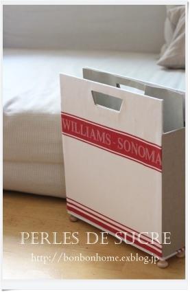 自宅レッスン 引き出し付き円筒形の箱 リボンボックス ボワットアコーディオン ボンベイの箱  眼鏡スタンド スリムマガジンラック_f0199750_17550617.jpg