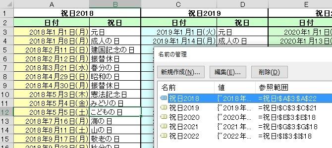 b0186959_11194861.jpg