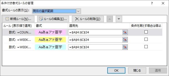b0186959_11282893.jpg