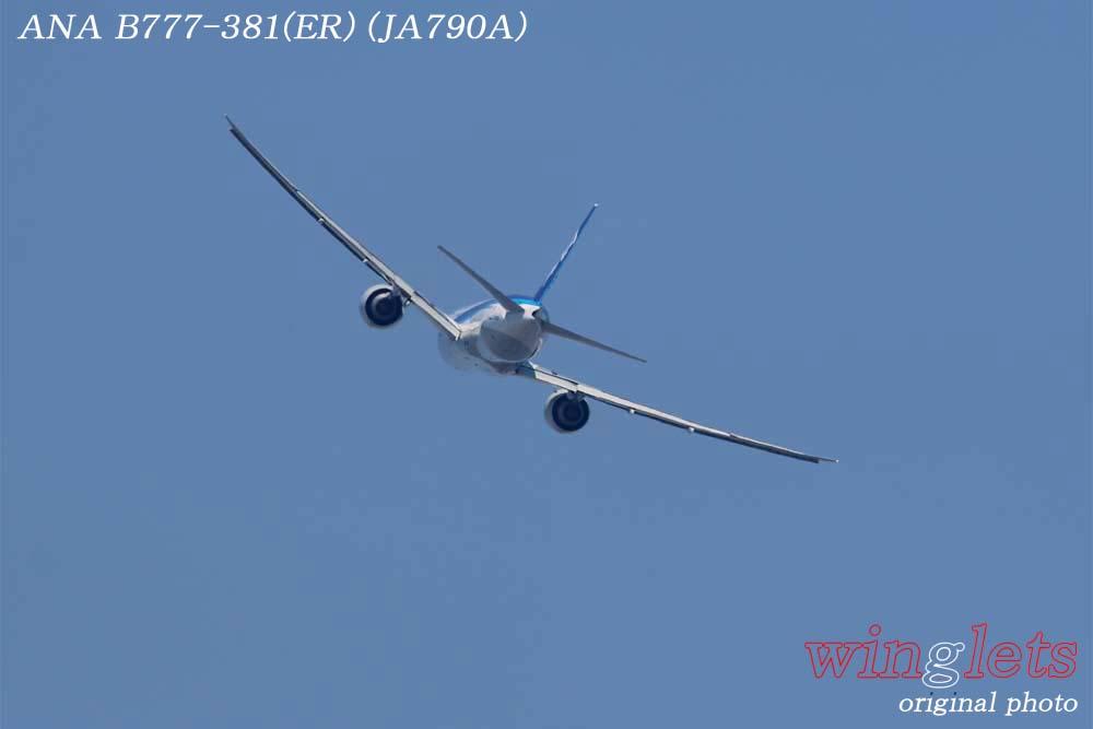 '18年 京浜島・つばさ公園レポート ・・・ ANA/JA790A_f0352866_22215199.jpg