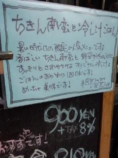 f0112873_032157.jpg