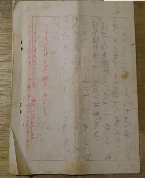 b0019674_02274888.jpg