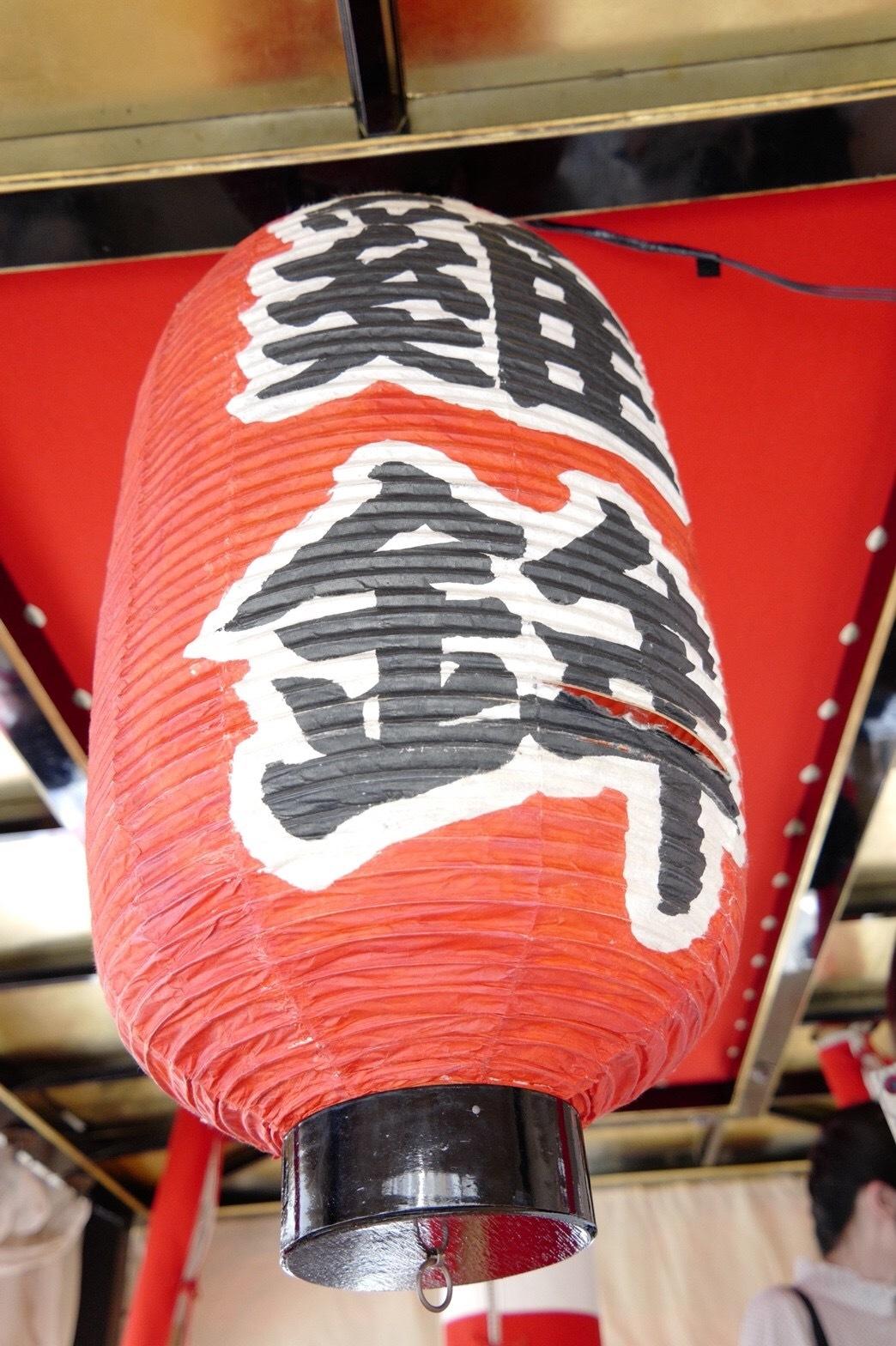 京都 祇園祭 宵山_c0366777_22031021.jpg
