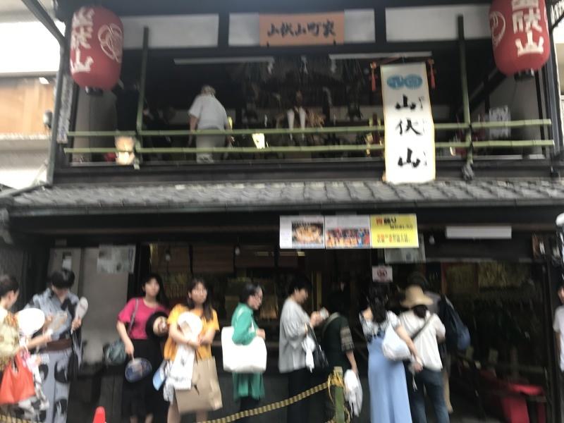 京都 祇園祭 宵山_c0366777_22342449.jpg