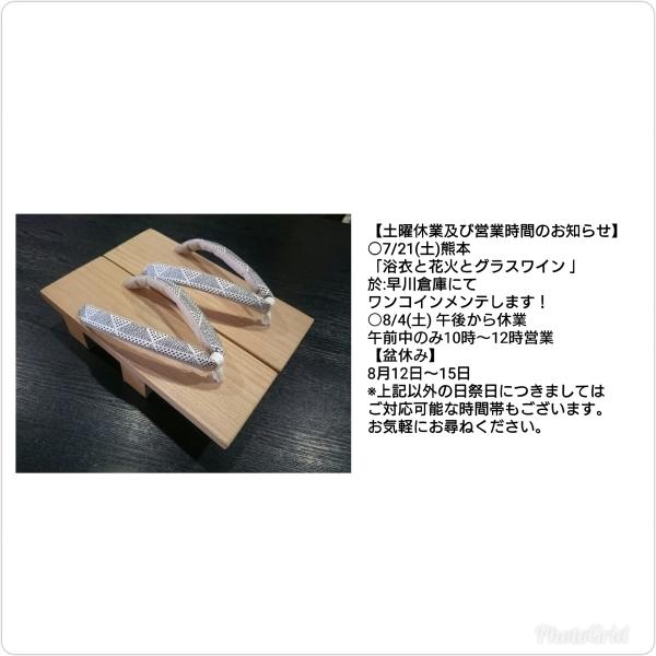 c0076385_02150470.jpg