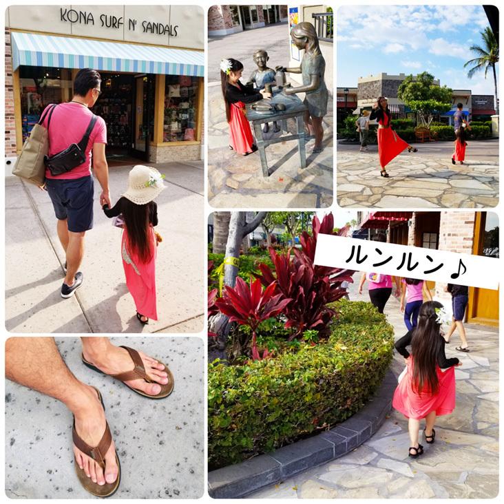 Hawaii…♡5♡ (お買い物)_d0224894_02495722.jpg