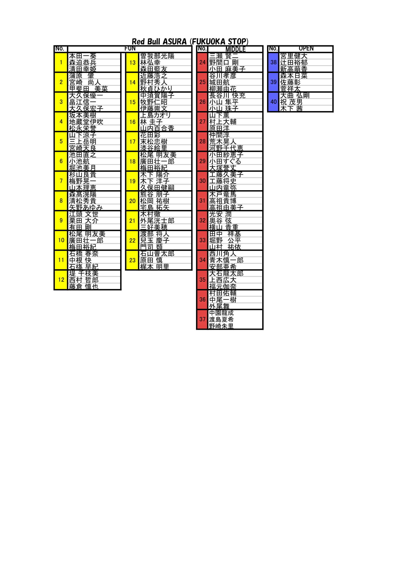b0242198_20293395.jpg