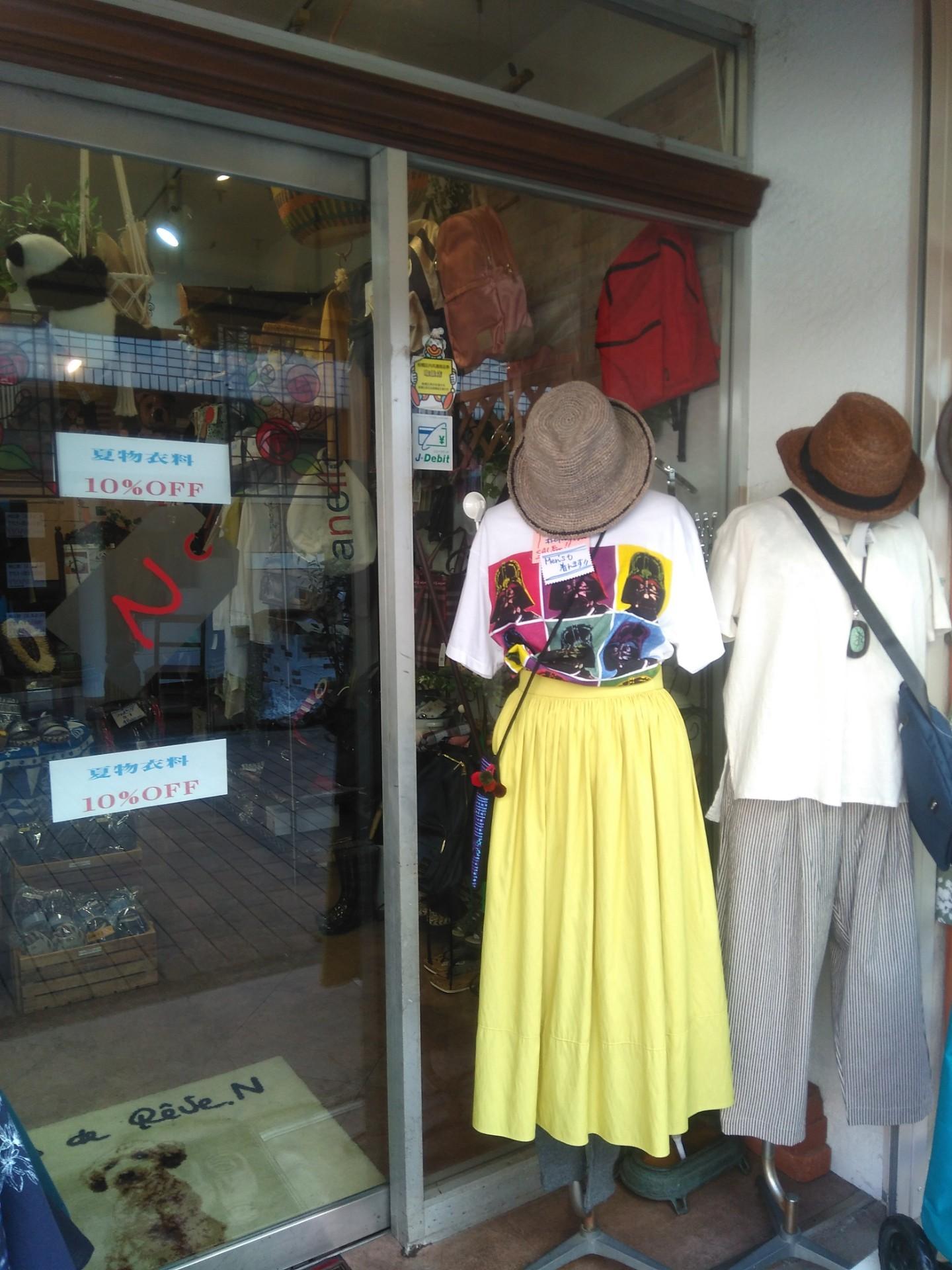 雑貨店 夏物衣料 10%OFF_a0286901_15165509.jpg