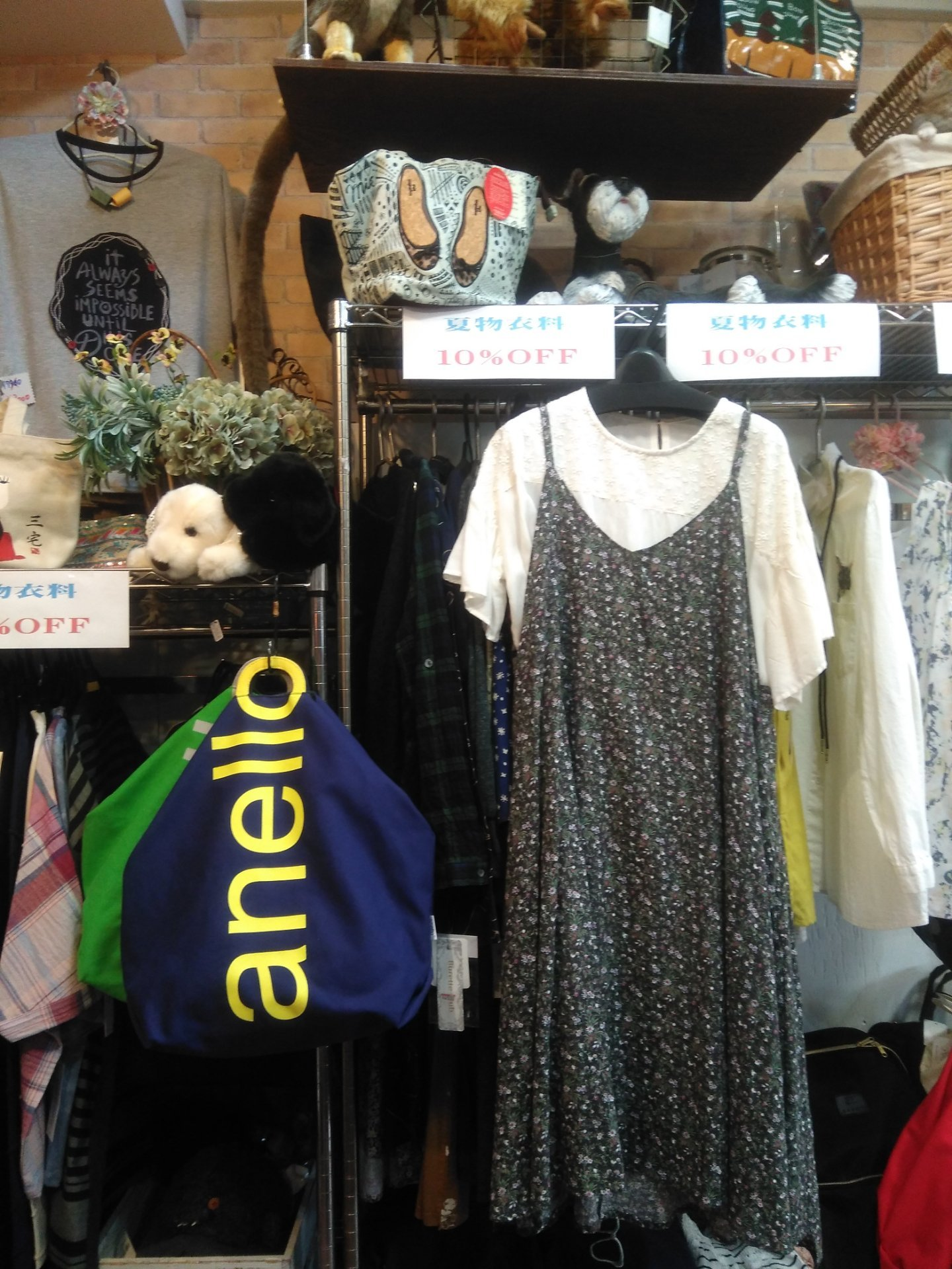 雑貨店 夏物衣料 10%OFF_a0286901_15171551.jpg