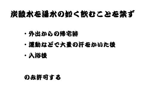 f0209603_23545312.jpg