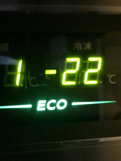 猛暑も安心です!_d0286718_17274872.jpeg