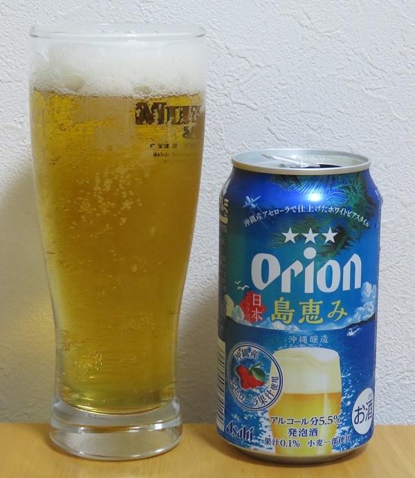 オリオン/アサヒ 島恵み2018~麦酒酔噺その901~なぜか同じ系統。。_b0081121_22295893.jpg
