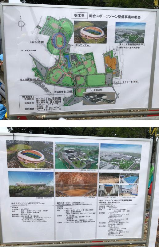 県総合スポーツゾーン_d0086022_11310583.jpg